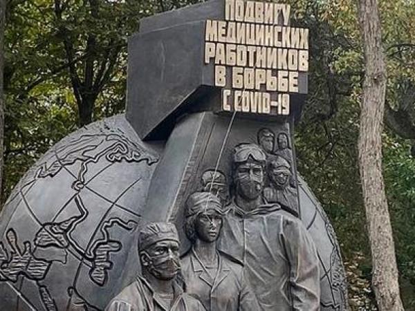 Собянин открыл памятник медикам – героям борьбы с COVID-19