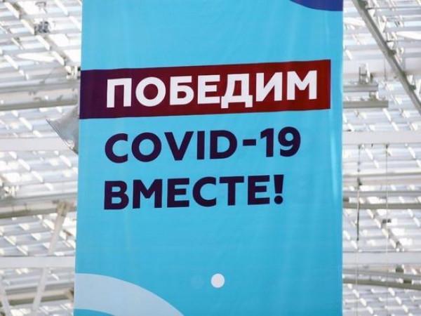 Россия выделила 86,5 миллиона рублей на вакцины для Киргизии