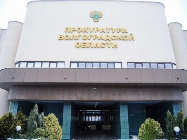 Троих волгоградцев отправят под суд за мошенничество на 44 млн рублей